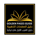 Golden Pages Guides